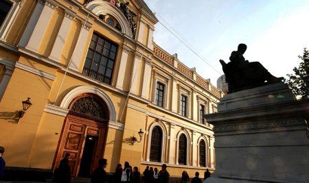 Universidad de Chile lidera el Academic Ranking of World Universities por disciplinas 2020